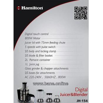 آبمیوه گیری Hamilton مدل JH154
