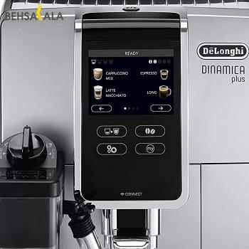 اسپرسو ساز داینامیکا پلاس Delonghi مدل ECAM 370.85