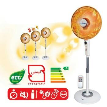 بخاری برقی Arshia مدل ECO911