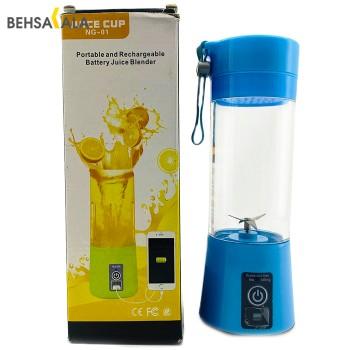 شیکر قابل شارژ Juice Cup مدل NG 01
