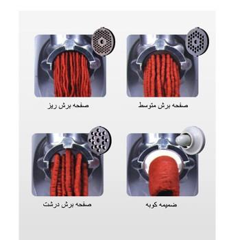 چرخ گوشت Dessini مدل 101